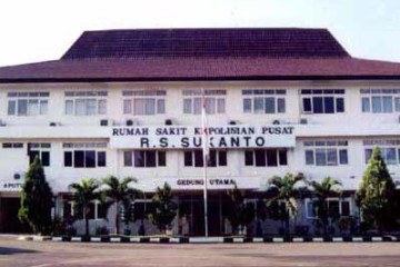 Rumah Sakit Bhayangkara R.S. Soekanto Jakarta
